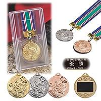 [レーザー彫刻名入れ] GOLD SHACHI 優勝メダル MH(直径45mm) 【空手】 銅