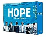 HOPE~期待ゼロの新入社員~ Blu-ray BOX[Blu-ray/ブルーレイ]