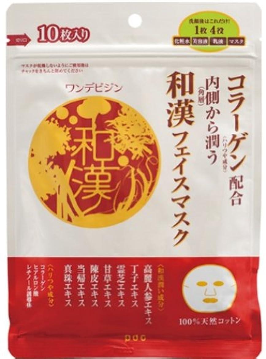 化学薬品メタルライン設計図ワンデビジン 濃厚フェイスマスク 10枚入り (エッセンス140g)