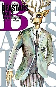 BEASTARS 2 (少年チャンピオン・コミックス)