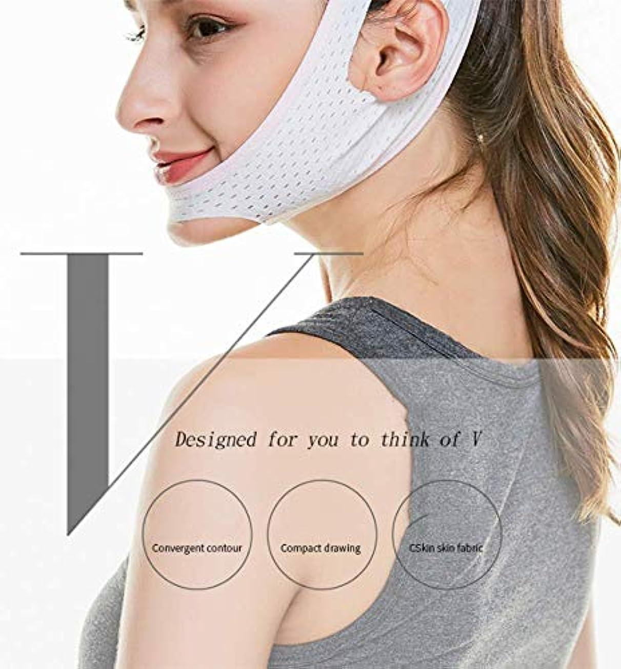 三見える許容Nfudishpu強力なフェイスリフト包帯リフティング浮腫ダブルあご引き締め肌美容V顔改善リラクゼーションアライナー通気性弾性調整可能