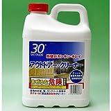 30セカンズアウトドアー・クリーナー2L(2倍濃縮液)