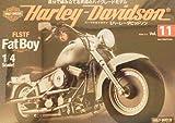 週刊ハーレーダビッドソン FLSTF FatBoy(ソフティルファットボーイ) (通巻11号)
