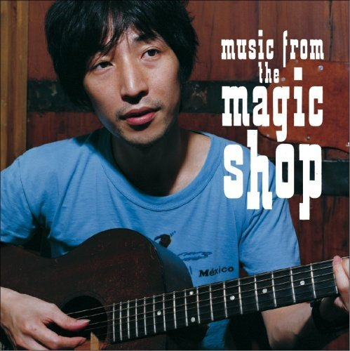 Music From The Magic Shopの詳細を見る