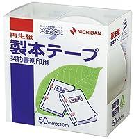 ニチバン 製本テープ BK-50 契印用 白 BK-50-34 ケイインヨウ シロ 00005762 【まとめ買い3個セット】