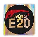 Amazon.co.jpE20 ( バイオ エタノール ガソリン ) & タイ文字 Black & Silver & Red ( ブラック & シルバー & レッド / キラタイプ ) アジアン ステッカー [タイ雑貨 Thailand Sticker]