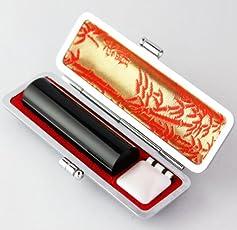 黒水牛印鑑 牛もみ皮印鑑ケース付 15.0mm/16.5mm/18.0mmから選べる 実印 銀行印