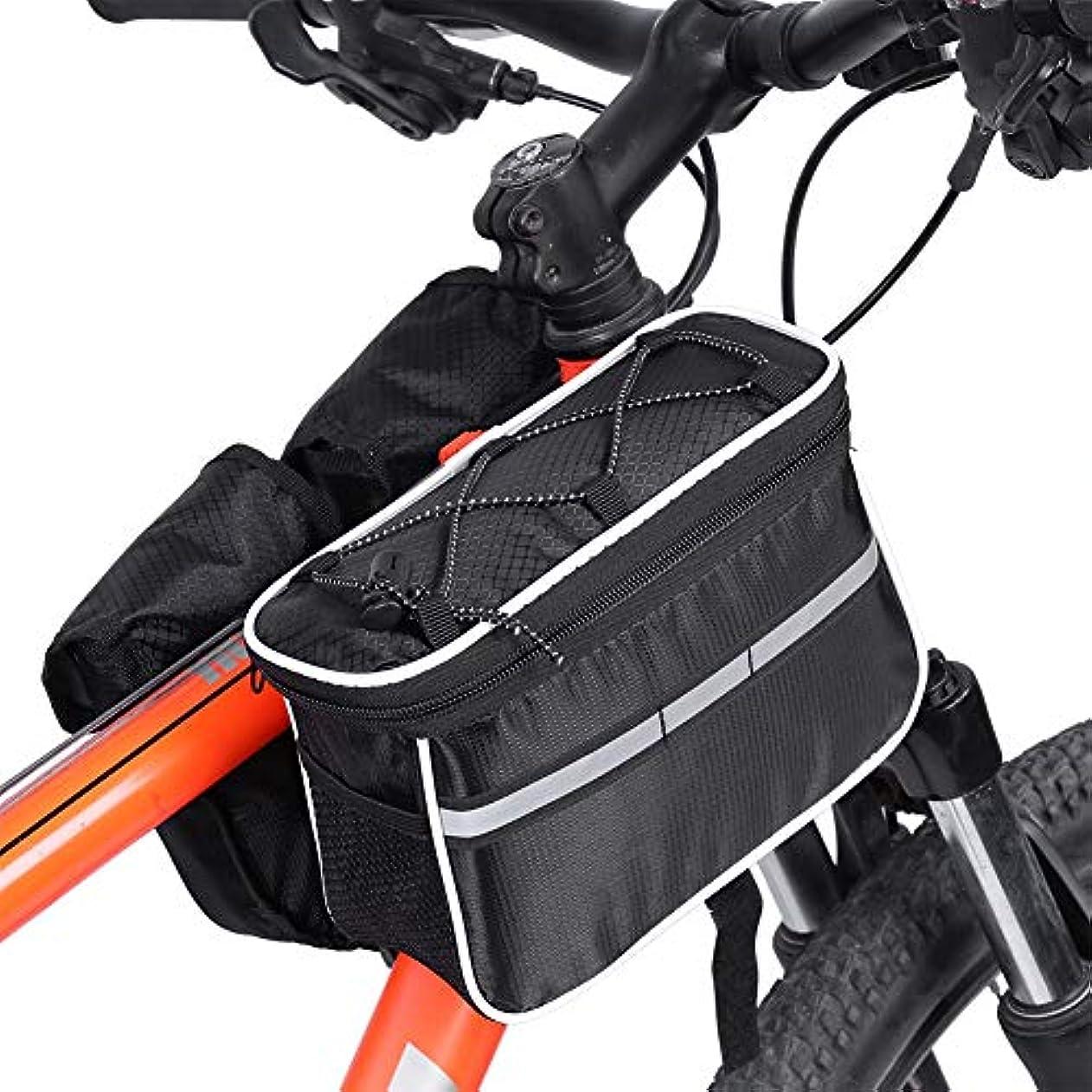 不調和二層不可能な自転車 ハンドルバッグ フレーム フロント ハンドルバーバッグ 防水 耐摩耗 大容量 反射 トップチューブ ウエストバッグ 自転車用バッグ 雨カバー付き(黑)