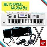 Roland シンセサイザー JUNO-DS61 WH Synthesizer 【届いてすぐに始められる!! 純正アクセサリーセット!!】