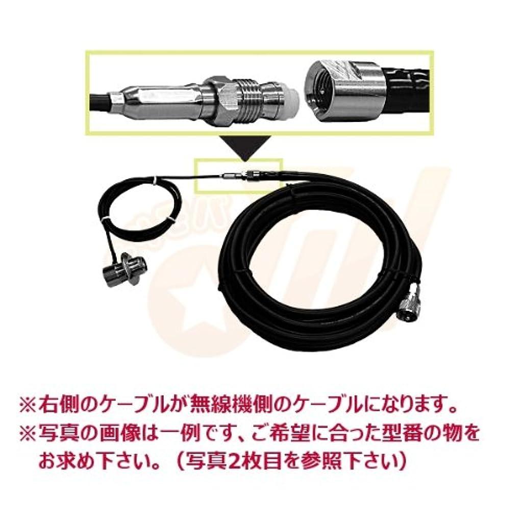 電報中級受動的COMET コメット FSシリーズ車載用同軸ケーブル 無線機側ケーブル(5DQEFV) F535M