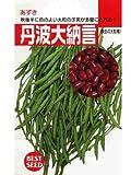 小豆 タキイ 丹波大納言小豆 タキイの小豆種です