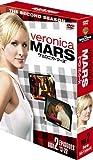 ヴェロニカ・マーズ<セカンド・シーズン> コレクターズ・ボックス 2[DVD]