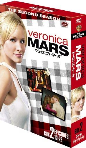 ヴェロニカ・マーズ 〈セカンド・シーズン〉 コレクターズ・ボックス2 [DVD]の詳細を見る