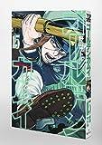 ゴールデンカムイ 15 (ヤングジャンプコミックス) 画像