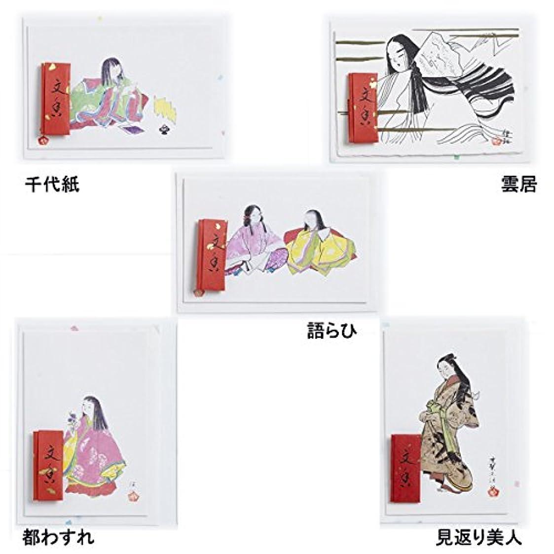 シーサイド失敗にんじんカード(文香入) (雲居)