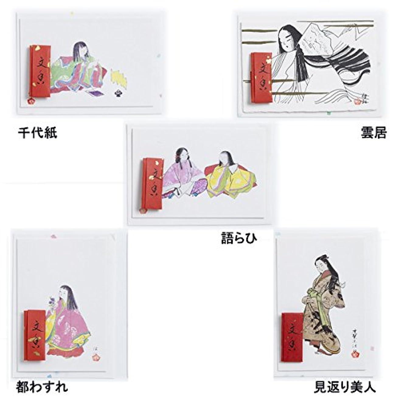 ミケランジェロ警告指導するカード(文香入) (雲居)
