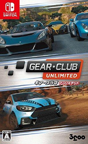 ギア・クラブ アンリミテッド (GEAR・CLUB Unlimited)