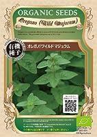 グリーンフィールド ハーブ有機種子 オレガノ/ワイルドマジョラム [小袋] A003