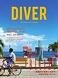 DIVER No.453 (2019-02-09) [雑誌]