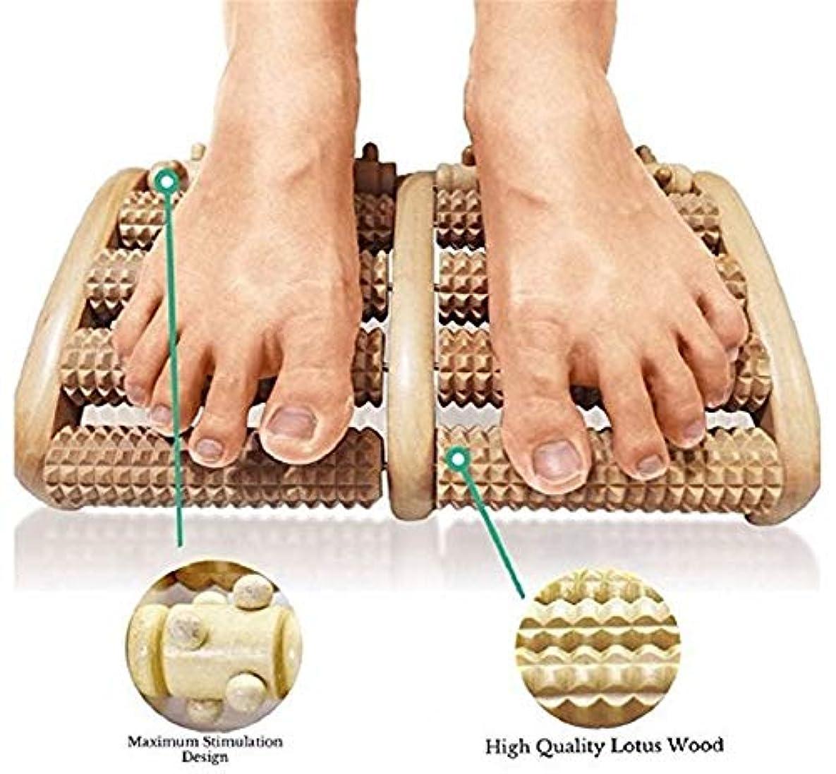 食欲広告主満了足のマッサージローラーは足底筋膜炎を和らげる痛み指圧マッサージリラックスナチュラル木製ギフト反射療法チャート家族のギフト