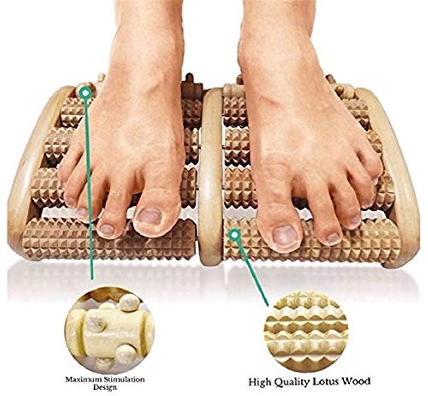 一月口実足のマッサージローラーは足底筋膜炎を和らげる痛み指圧マッサージリラックスナチュラル木製ギフト反射療法チャート家族のギフト