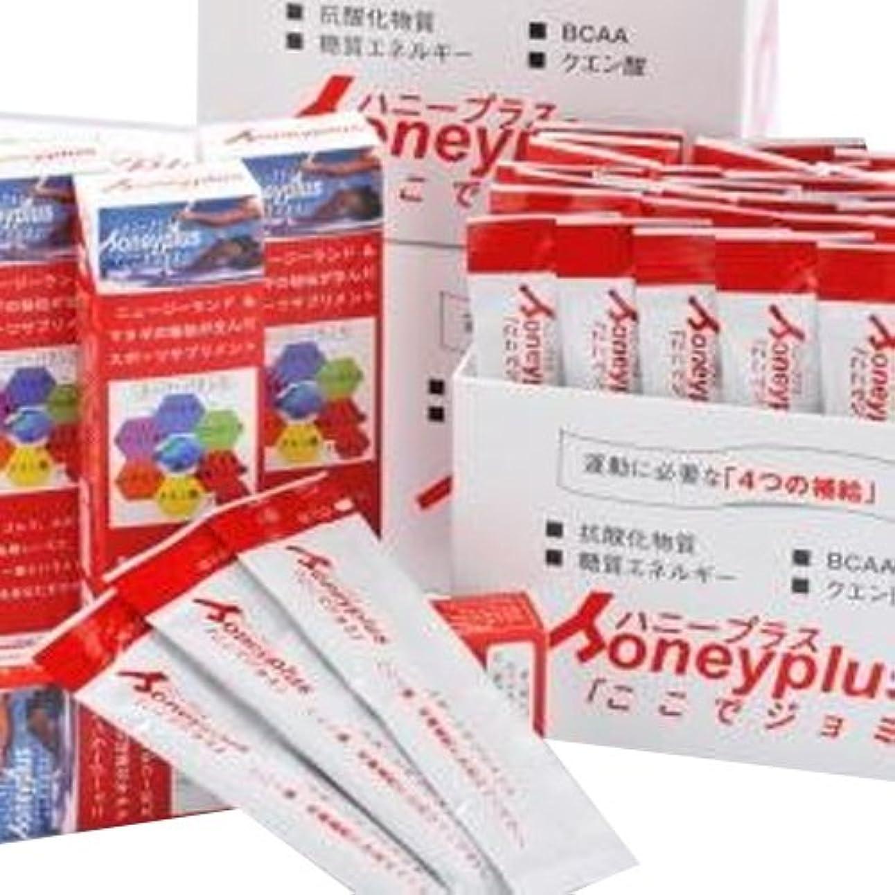 威する有限入場料Honeyplus「ここでジョミ」10本セット
