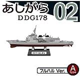 1/1250スケール 現用艦船キットコレクション Vol.3 海上自衛隊 海の守護者 [2A.あしがら DDG178 (フルハルVer.)](単品)