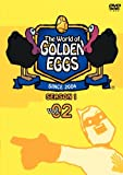 "The World of GOLDEN EGGS ""SEASON 1"" Vol.2[DVD]"