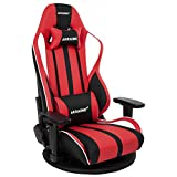 AKRacing ゲーミング座椅子 極坐(ぎょくざ)V2 赤色 Gyokuza V2 Red
