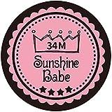 Sunshine Babe カラージェル 34M メロウローズ 2.7g UV/LED対応