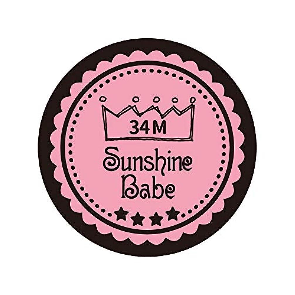 精査するレーザ音楽を聴くSunshine Babe カラージェル 34M メロウローズ 4g UV/LED対応