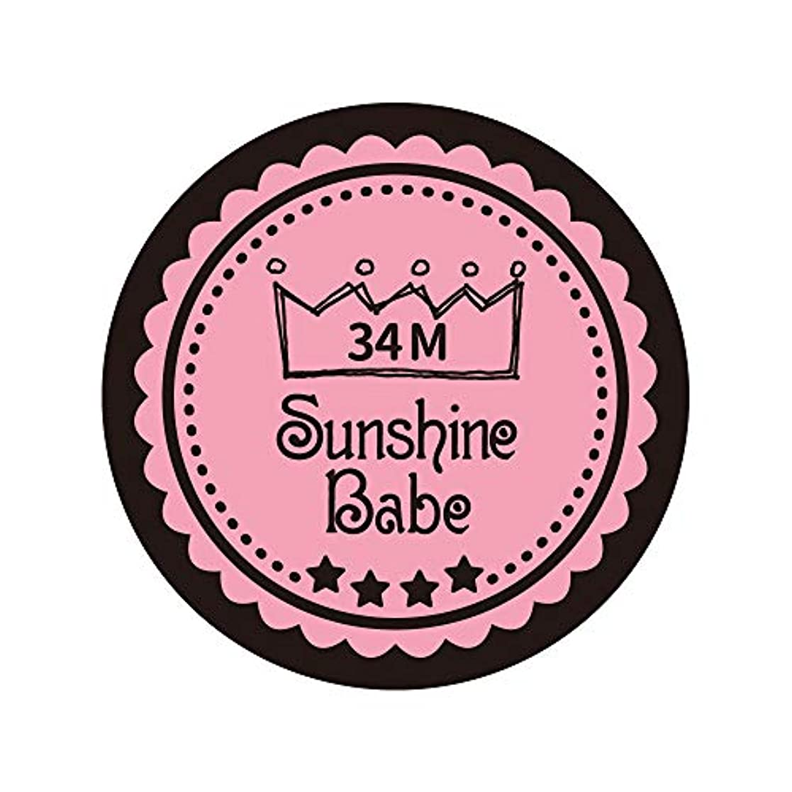 ここに野生実装するSunshine Babe カラージェル 34M メロウローズ 4g UV/LED対応