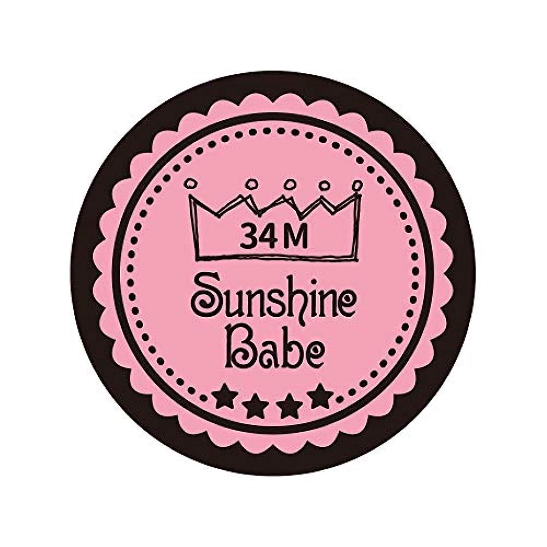 開拓者する悪名高いSunshine Babe カラージェル 34M メロウローズ 4g UV/LED対応