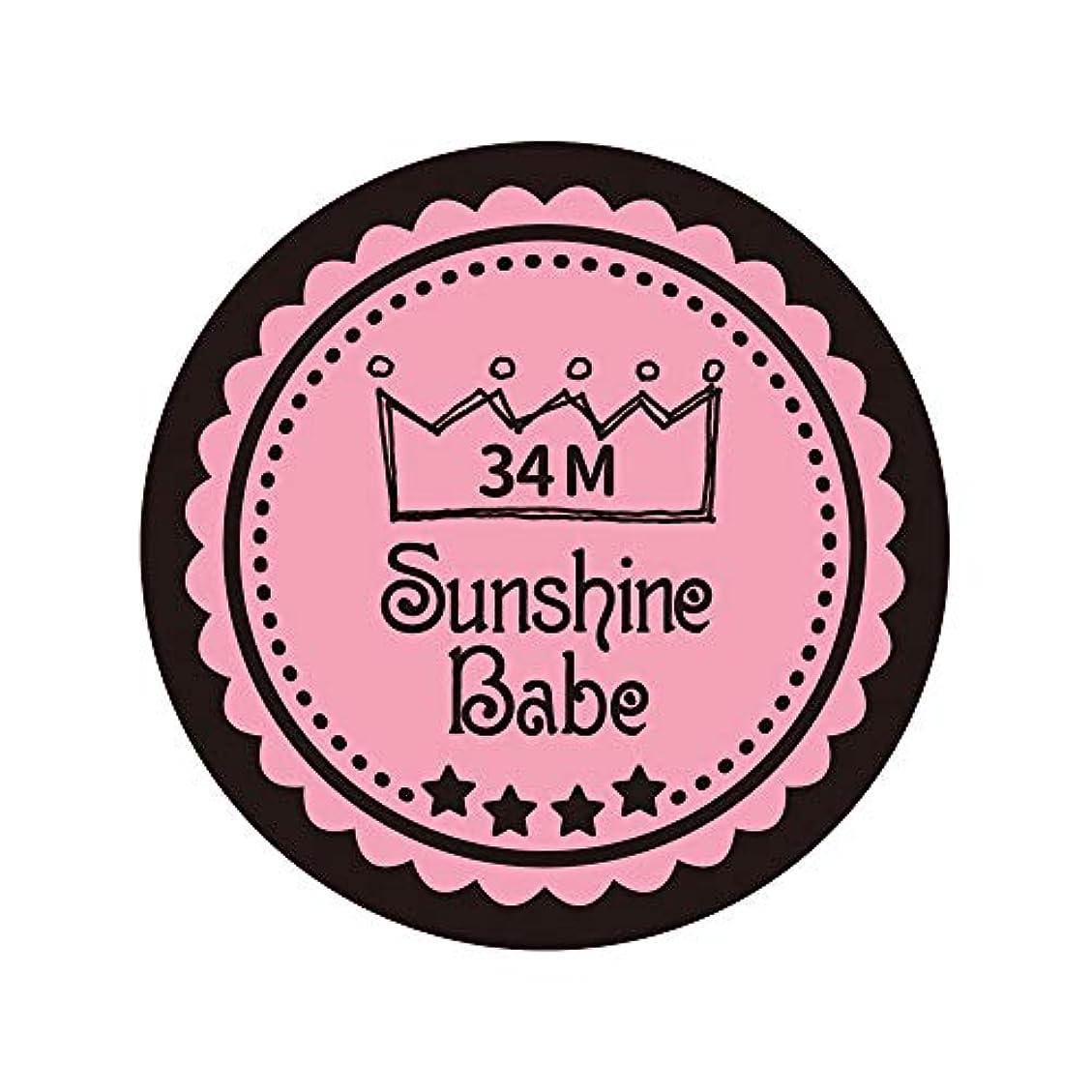 結果ブラウン検出器Sunshine Babe カラージェル 34M メロウローズ 2.7g UV/LED対応