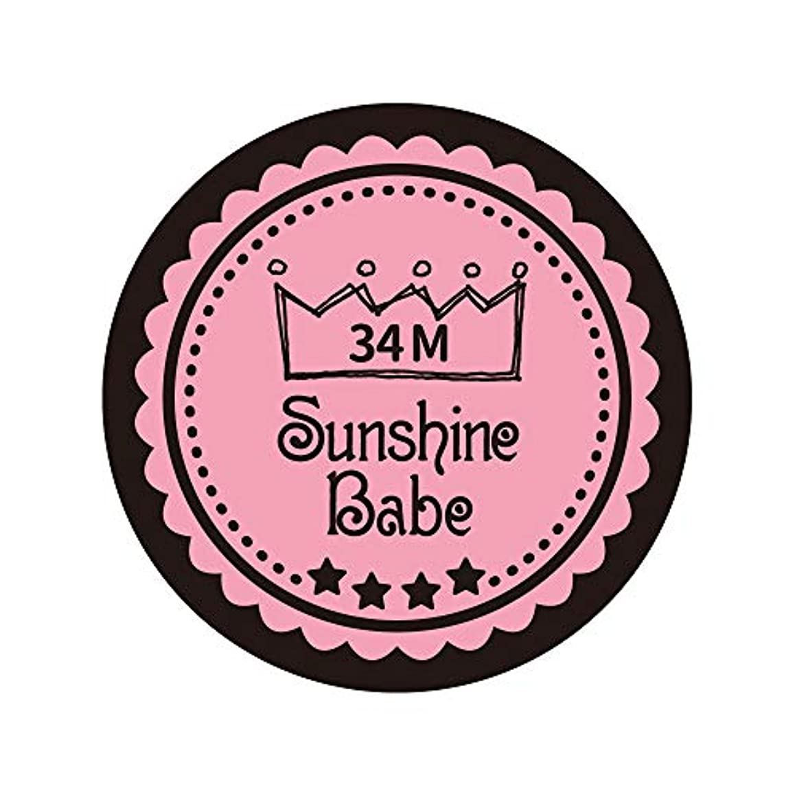 細断隔離する通信網Sunshine Babe カラージェル 34M メロウローズ 4g UV/LED対応