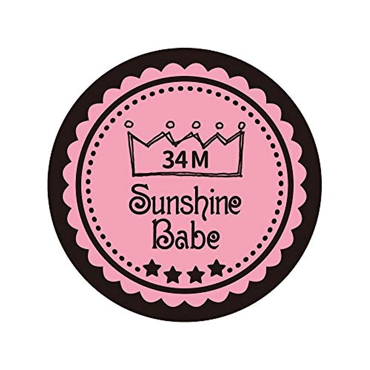 不当ほぼ滑りやすいSunshine Babe カラージェル 34M メロウローズ 2.7g UV/LED対応