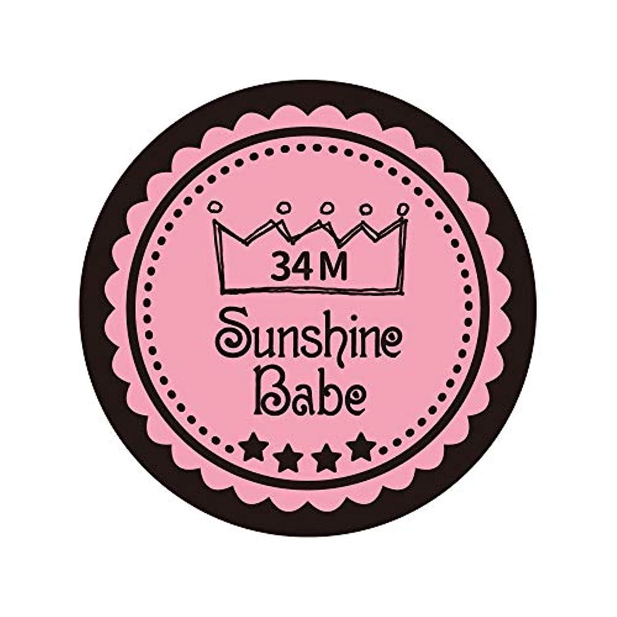 然としたホイスト小康Sunshine Babe カラージェル 34M メロウローズ 4g UV/LED対応