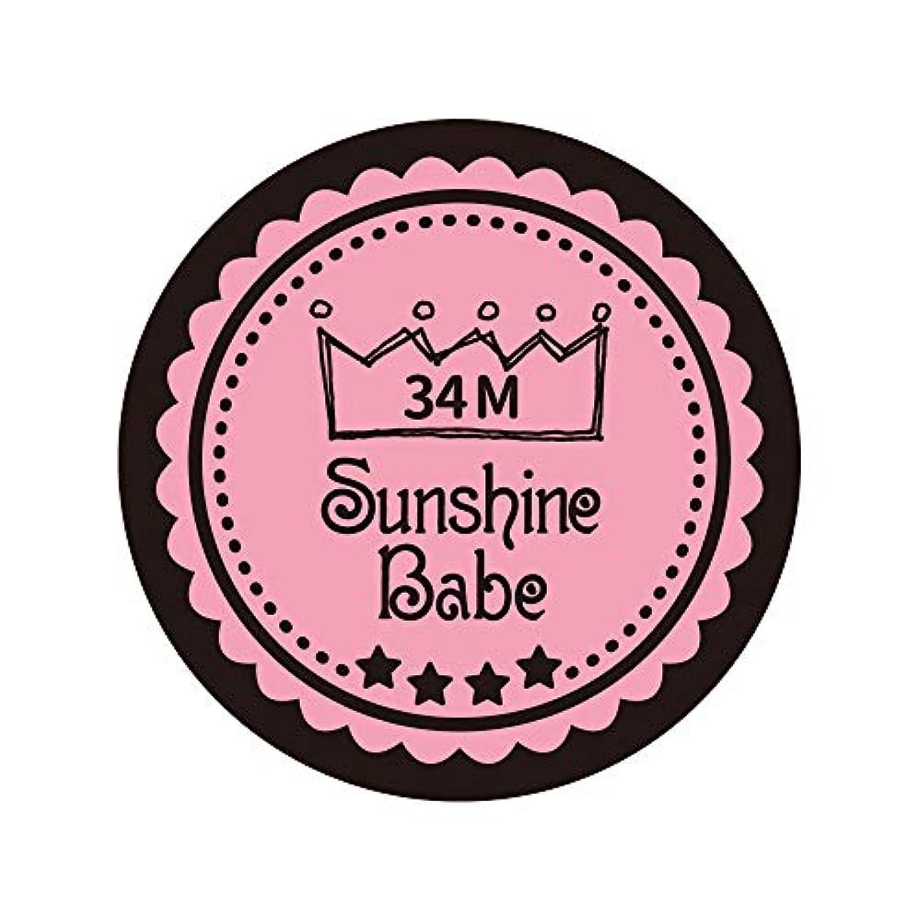 不規則な意気揚々漁師Sunshine Babe カラージェル 34M メロウローズ 2.7g UV/LED対応