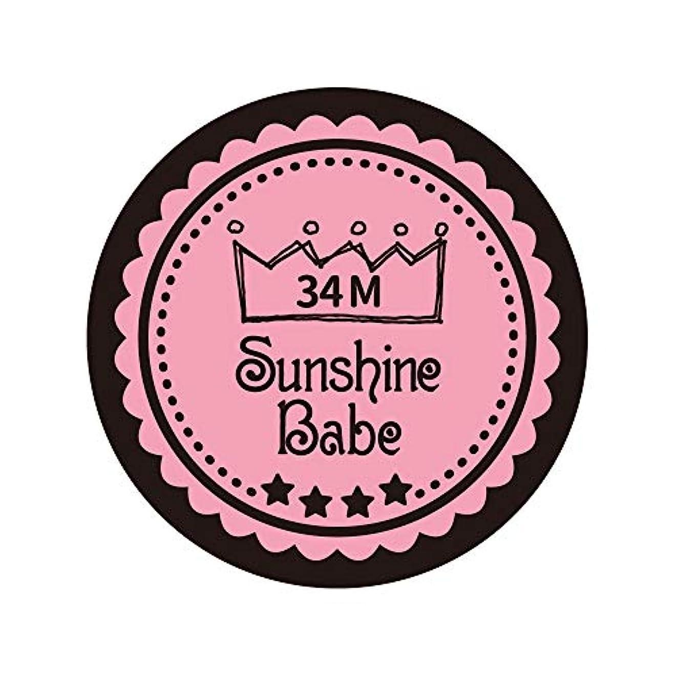 電子レンジブルゴーニュ作りSunshine Babe カラージェル 34M メロウローズ 4g UV/LED対応