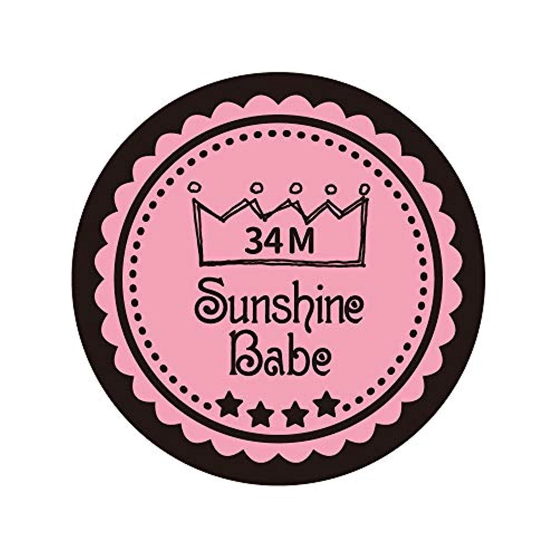 霧深い変更可能昼寝Sunshine Babe カラージェル 34M メロウローズ 2.7g UV/LED対応