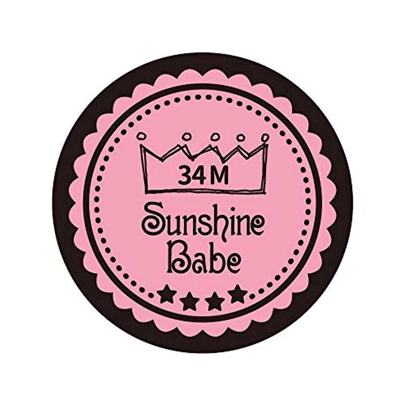 伸ばすロードブロッキングと闘うSunshine Babe カラージェル 34M メロウローズ 4g UV/LED対応
