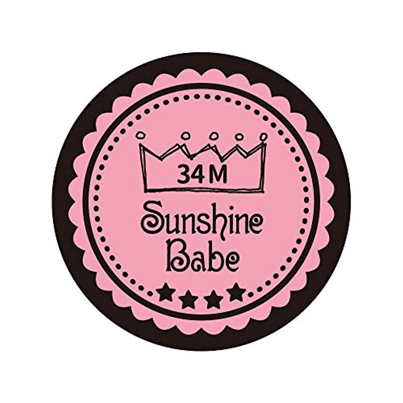 ハウジング滞在発表Sunshine Babe カラージェル 34M メロウローズ 2.7g UV/LED対応