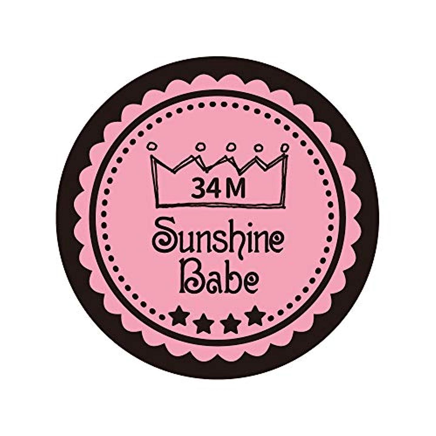 報復降伏知るSunshine Babe カラージェル 34M メロウローズ 4g UV/LED対応