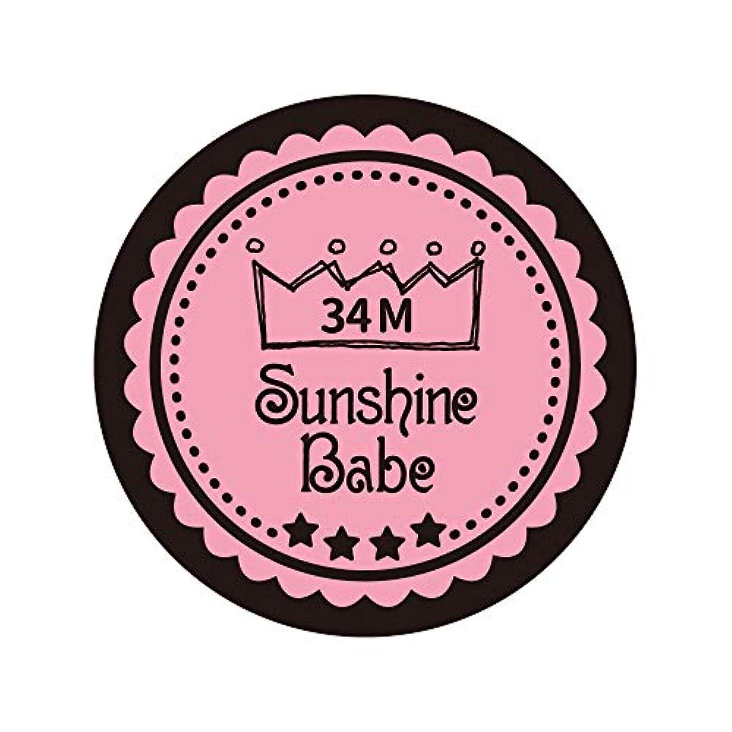 集中的な留め金ガイダンスSunshine Babe カラージェル 34M メロウローズ 4g UV/LED対応