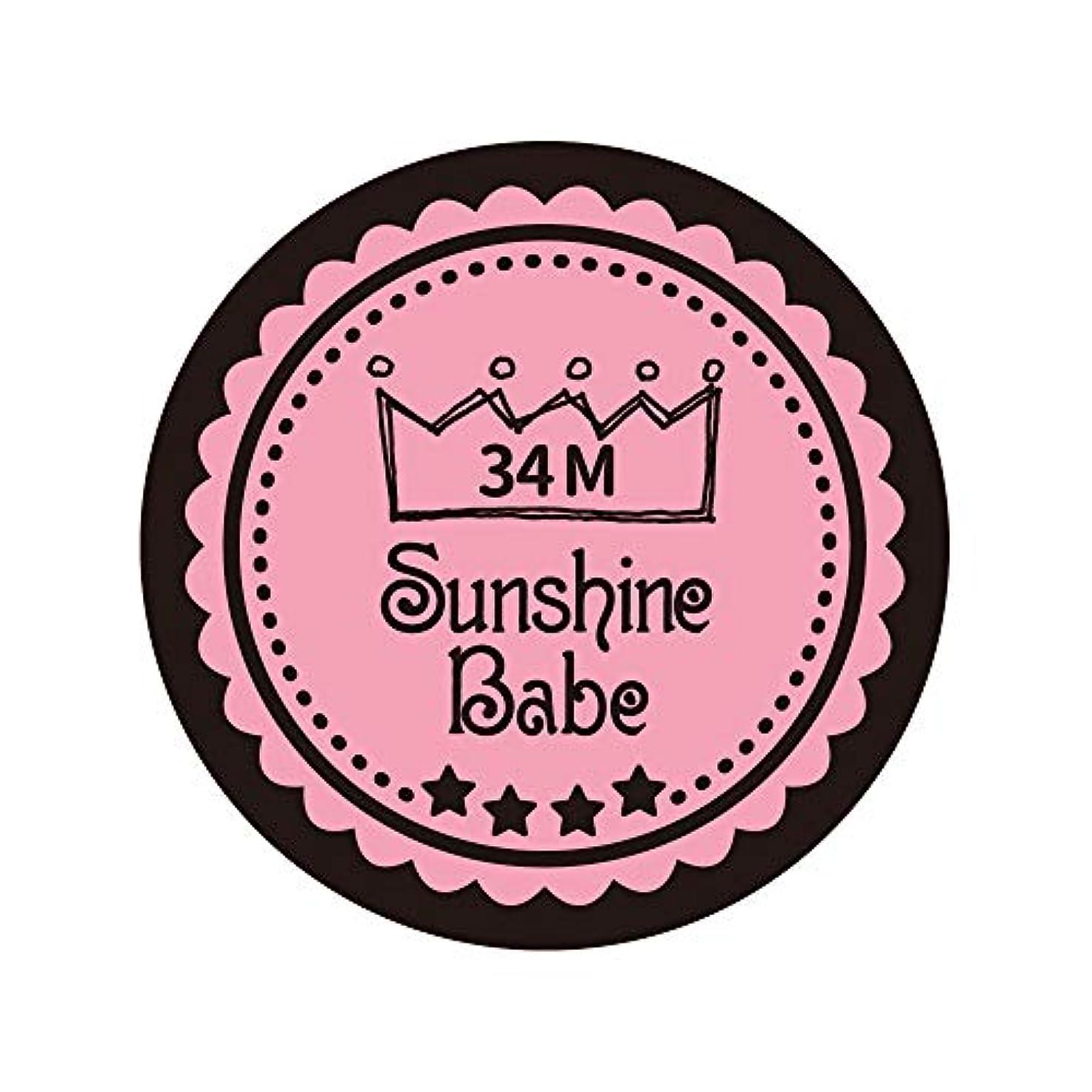 岩にやにや激怒Sunshine Babe カラージェル 34M メロウローズ 4g UV/LED対応