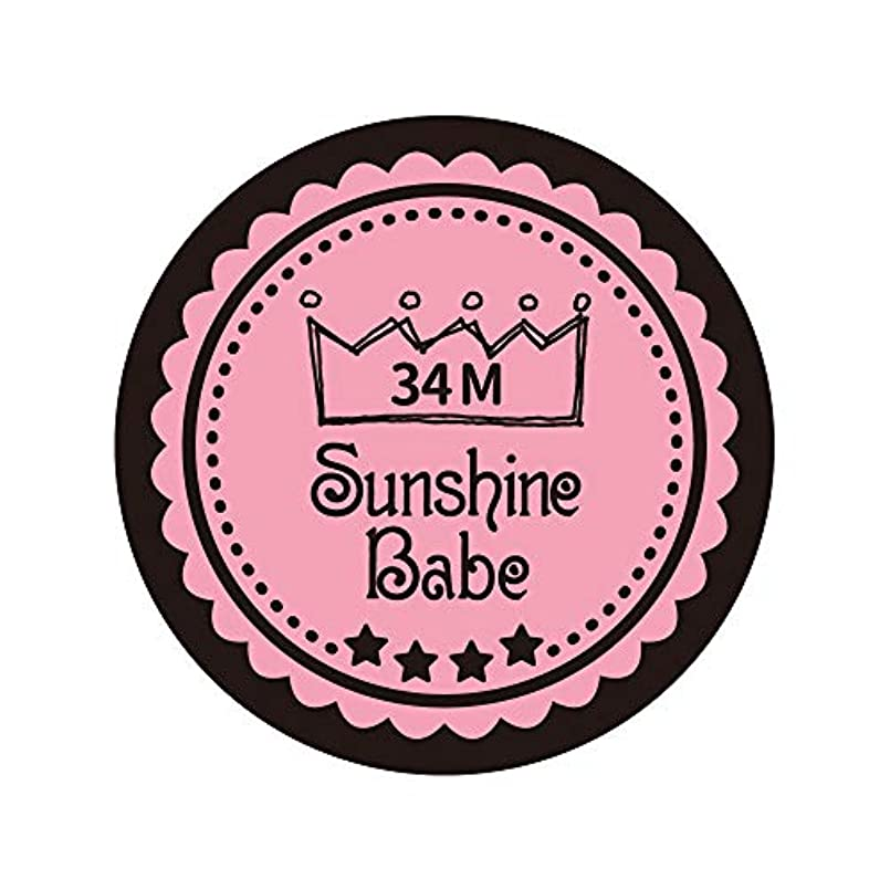 うめき声スケルトン休暇Sunshine Babe カラージェル 34M メロウローズ 2.7g UV/LED対応