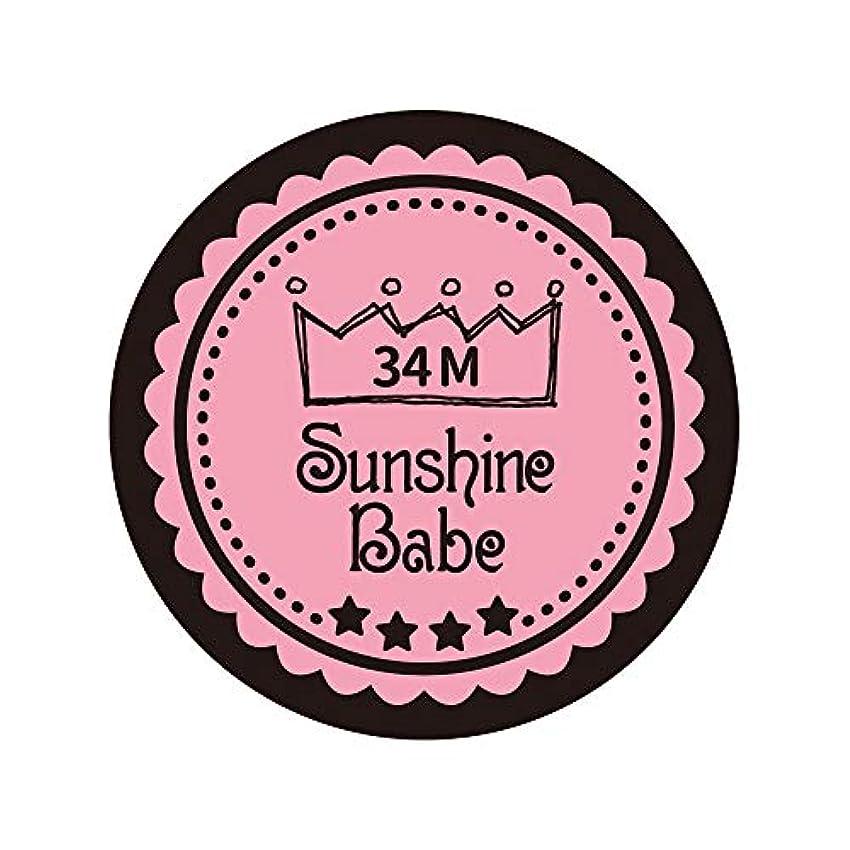 重さぴったりタイピストSunshine Babe カラージェル 34M メロウローズ 2.7g UV/LED対応