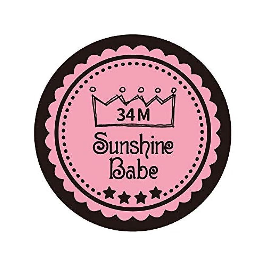 アンケート豊かな話すSunshine Babe カラージェル 34M メロウローズ 4g UV/LED対応