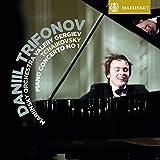 TCHAIKOVSKY: PIANO CONCERTO NO 1 [2LP] [12 inch Analog]