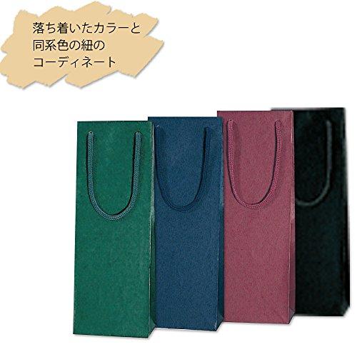 ヘイコー 手提 紙袋 カラーチャームバッグ ワインL コン 13x9x36cm 10枚